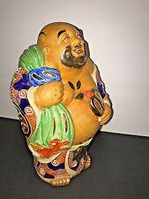 VINTAGE JAPANESE LUCKY HAPPY HOTEI, SATSUMA KUTAIN BUDDHA GILT PORCELAIN STATUE