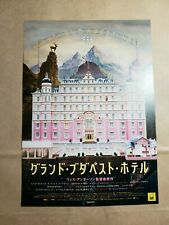 The Grand Budapest Hotel 2014 B5 Movie Flyer / Chirashi