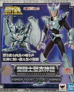 Premium BANDAI Saint Cloth Myth Crow Jamian Figure NEW from Japan US shipper.
