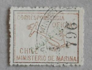 Chile 1907 Official  Marina Oficial  MiNr D 7  brown  Paquete in green  Copy 796