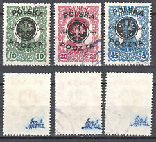 "Poland 1918  - ""Lublin edition"" - Mi. 17-19 - used"