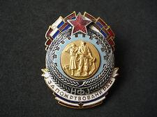 Yugoslavia, Order of Distinguished Work; labor medal, communist, socialist; rare