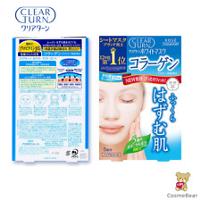 ☀Face Mask Kose Clear Turn White mask collagen 5 sheets From Japan