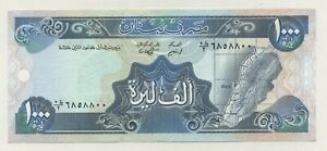 Lebanon 1000 Livres 1988 Pick 69.a UNC Uncirculated Banknote
