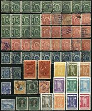 Republic Panama Stamps Postage Collection Used MINT LH