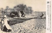 POSTCARD   MILITARY  WWII   JAPAN  Artillery  in  action  in  Winter  Attack