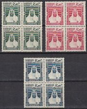 Bahrain 1957 ** Mi.118/20 SG L4/6 Blocks/4 Local Definitives Freimarken [b453]