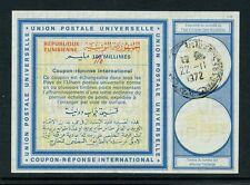 TUNISIA 1972 REPLY PAID COUPON IRC 110 MIL on 100 REVALUED...VIENNA TYPE