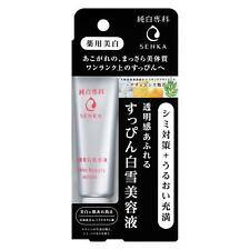 Shiseido Senka Pure white specialty makeup white snow serum 35g