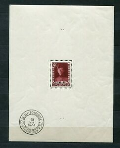 Z_1297 1931 Belgium Expo exhibition SHEET MH Combined payments & shipping