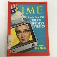 VTG Time Magazine May 10, 1971 Sony's Akio Morita, Japan's Business Invasion