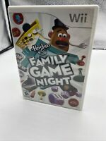 Hasbro Family Game Night - Nintendo Wii Complete Free Fast Shipping
