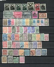 TURKEY OTTOMAN EMPIRE  COLLECTION OF  USED  OFFICIAL STAMP LOT (TURK 316)
