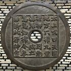 Large Chinese Coin, Disc Shaped Amulet, Magic Letters & God Of Thunder Zhenwu.