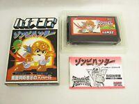 Hi Score ZOMBIE HUNTER Famicom Nintendo fc