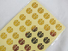 100 Oro Chino Doble feliz Red Envelope Pegatina sello Boda Cumpleaños Fiesta