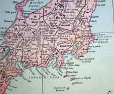 MAP OF JAPAN & JAVA INDONESIA CRAMS ATLAS MAP PAGE 1890s VINTAGE