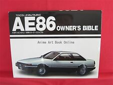 TOYOTA Levin & Trueno AE86 Owner's Bible restore technique and tuning Guide Book