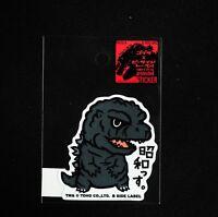 B-SIDE LABEL /× Godzilla Millennium Godzilla Vinyl Sticker