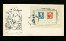 US FDC #948 2nd Day Fidelity M-66 Variety 1947 DC CIPEX Postage Stamp Centennial