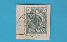 Frammento ITALIA COLONIE SOMALIA 1906  Elefante e Leone usato 5 su 2 AFGOI PIECE