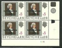 Album Treasures Seychelles Scott # 366  5r Independence 1976 Margin Block MNH