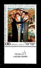 ISRAEL 1976 605 LAG BA-OMER 1v.