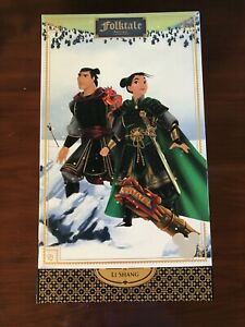 Disney D23 Expo Exclusive Limited Edition Mulan and Shang Folktale Designer Doll