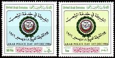 UAE 1986 ** Mi.217/18 Tag der Polizei Arab Police Day