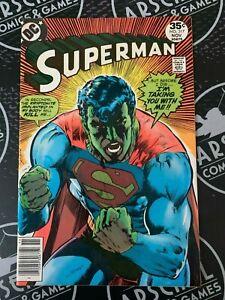SUPERMAN #317 1977 Bronze Age DC Comics JLA Classic Neal Adams cover!