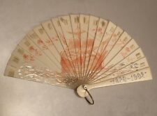 1902 Mayflower Commemorative Fan