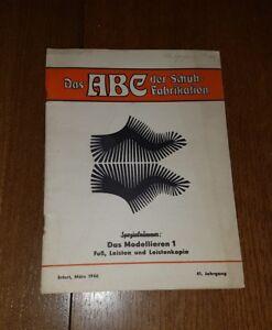 Das ABC der Schuhfabrikation - Sammlerstück Liebhaberstück von 1949