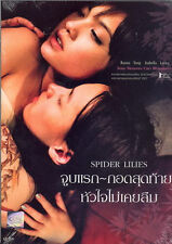 Spider Lilies Chinese Movie Sub Eng Rainie Yang, Isabella Leong <Brand New DVD>