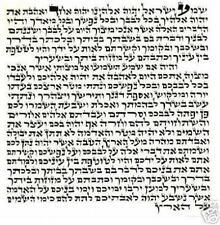 """Lot of 5 KLAF Parchment 5"""" KOSHER Mezuzah Scroll Israel"""