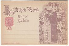 CARTE ENTIER POSTALE NEUF PORTUGAL COLONIE PORTE EGLISE 1498 / 1898