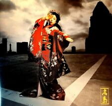 """Hiroshima"" - ""Odori"" - ( CD - Arista Records )"