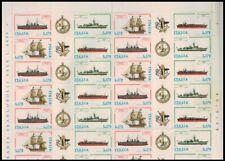 ITALIA REPUBBLICA 1978 Navi II 1 foglio intero MNH**