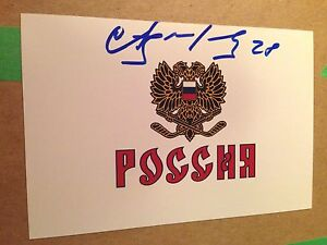 Sergei Tolchinsky SIGNED 4x6 photo TEAM RUSSIA / CAROLINA HURRICANES