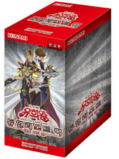 "Yugioh Cards ""Duelist Pack - Battle City"" Booster Box (30 Pack) / Korean Ver"