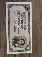 Hungary 1946 1 Million B Pengo Currency Inflation Note = 1 Quintillion Pengo Unc
