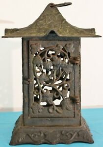 "PartyLite Black Cast Iron Pagoda Candle Holder Japanese Style Garden Lantern 12"""