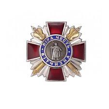 Ukrainian Cossacks Kozak Cross Award Badge Order Faith Honor Motherland 2 Degree