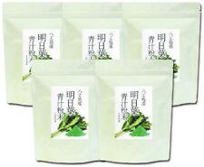 5pcs 100% Pure Japanese Ashitaba Leaf Powder Aojiru 100g Additive-free