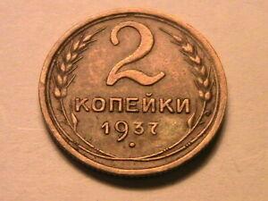 1937 Russia 2 Kopeks  XF Extra Fine USSR Soviet Union Russian World Coin