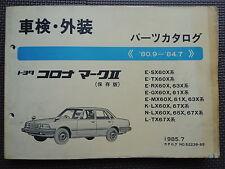 JDM TOYOTA CORONA MARK II X60 Series Original Genuine Parts List Catalog