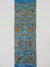 Antique Chinese Forbidden Stitch Embroidered Sleeve Bands, Pair, Marked, 19th C