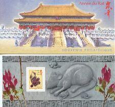 BLOC SOUVENIR PHILATELIQUE ANNEE LUNAIRE CHINOISE DU RAT  N° 33 **