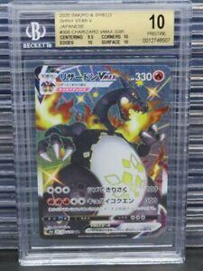 2020 Pokemon Sword & Shield Shiny Star V Japanese Charizard Vmax SSR BGS 10 L387