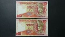 RM10 Jaafar 6th Series 2 Pieces PR First Prefix (AUN