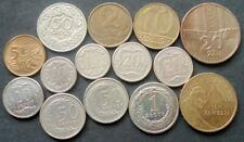 Pologne Lot 14 Pièces de monnaie 1-2-5-10-20-50 zlote zlotych groszy 1923 à 2012